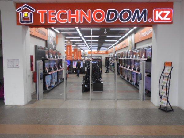 Technodom.kz,Магазин электроники, Магазин бытовой техники,Талгар