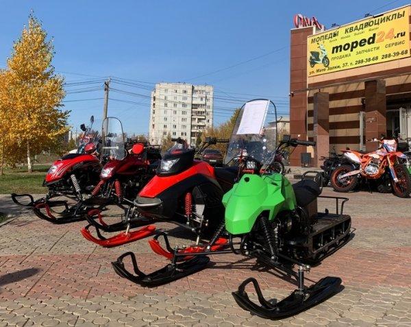 Мопед24.ру,Продажа мопедов, скутеров, квадроциклов,Красноярск
