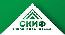 Всё для кровли и фасада, торгово-строительная компания,Теплицы, парники ,Красноярск