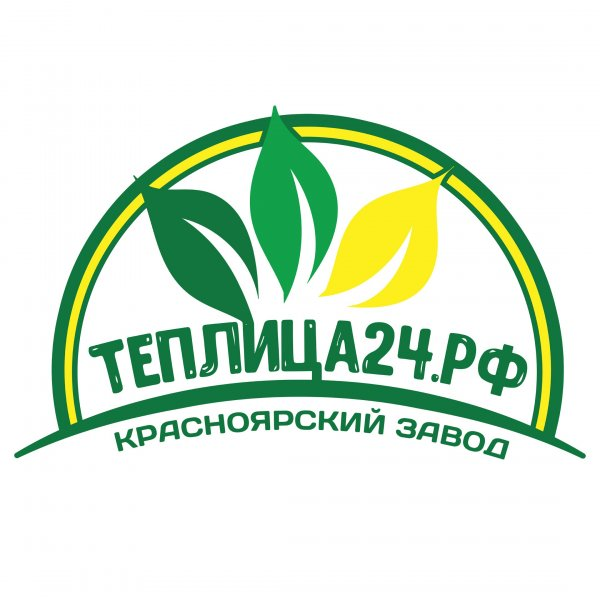 АгроЦентр Теплица24,Теплицы ,Красноярск