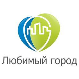 Любимый город г. Азнакаево Реклама