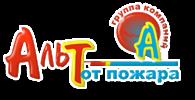 Компания «Альт»,Противопожарные услуги в Красноярске,Красноярск