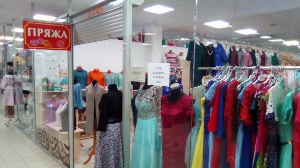 Anait, салон вечерних платьев,Салон вечерней одежды,Красноярск