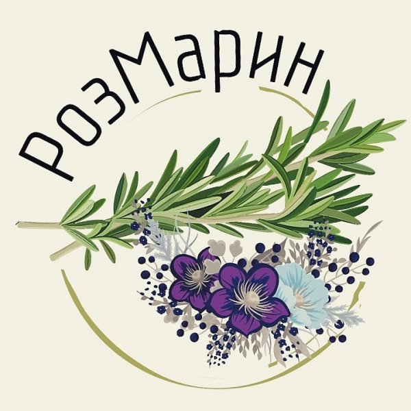 Розмарин, Цветы, флористика,  Барнаул