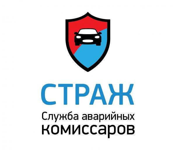 Страж,Служба аварийных комиссаров,Красноярск