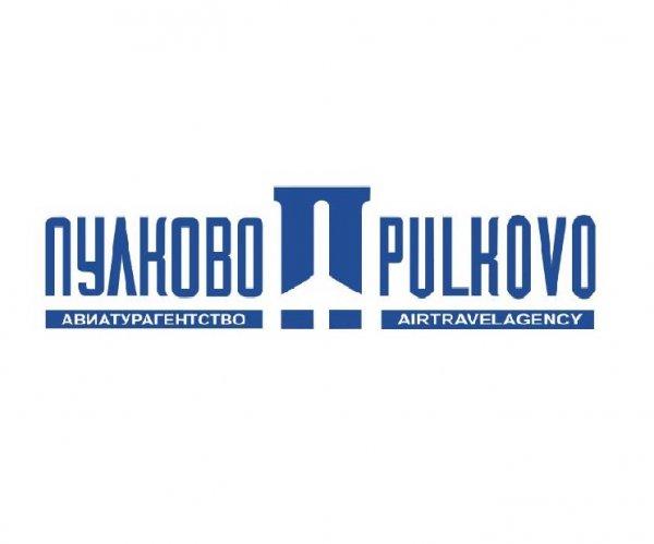 ПУЛКОВО, авиатурагентство,Туристические агентства,Караганда