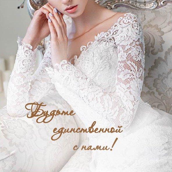 Свадебный салон Единственная моя,Свадебный салон, Салон вечерней одежды,Красноярск