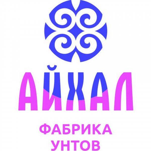 Айхал,Магазин обуви, Магазин детской обуви, Магазин кожи и меха,Красноярск