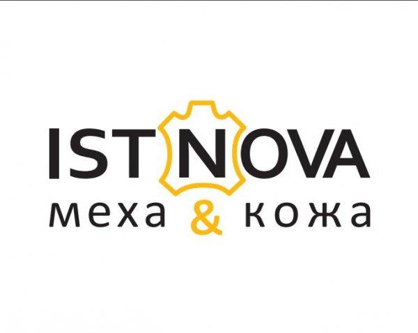 Меха и кожа Истнова,Магазин обуви, Магазин кожи и меха,Красноярск