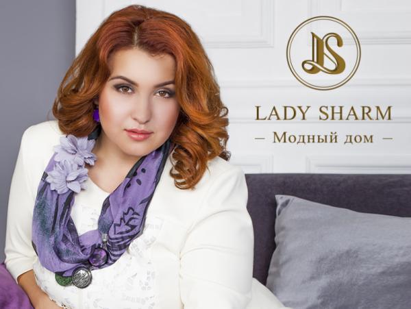 Леди Шарм,Магазин одежды, Магазин для будущих мам, Одежда больших размеров,Красноярск