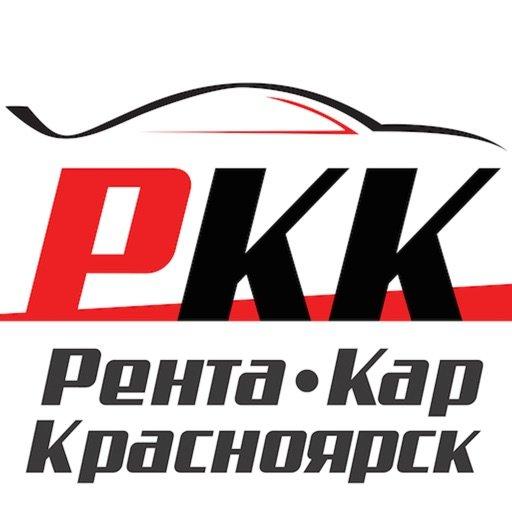 Рента-кар,Аренда авто бизнес класса,Красноярск