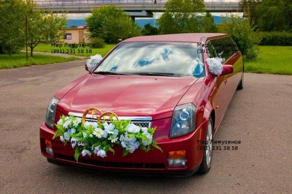 Мир лимузинов,Заказ автомобилей, Аренда авто бизнес класса,Красноярск