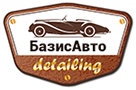 логотип компании БАЗИСАВТО ДЕТЕЙЛИНГ