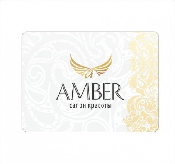 Amber, , Новосибирск