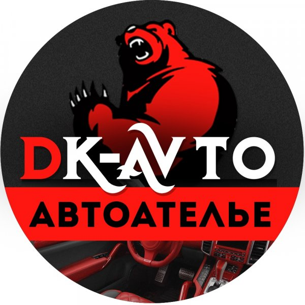 Dk-Avto,Автоателье, Перетяжка сидений,Красноярск