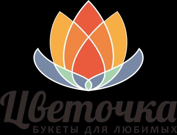 Цве...точка, сеть салонов цветов,  Барнаул