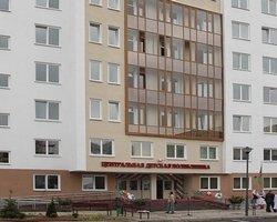 УЗ Витебский Областной Детский Клинический центр, Детская больница, Витебск