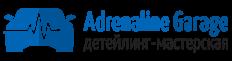 Adrenaline Garage,Автомастерска,Красноярск