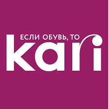 Kari, Магазин одежды, Магазин обуви, Магазин галантереи и аксессуаров,  Витебск