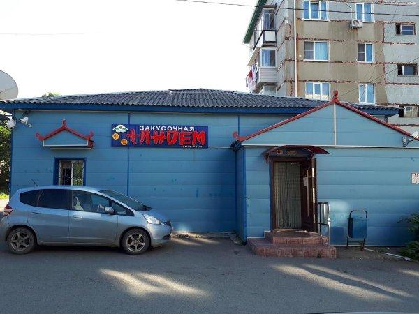 Тандем, Кафе китайской кухни, Славянка