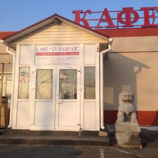 Туманган, Олива, Ресторан, Славянка