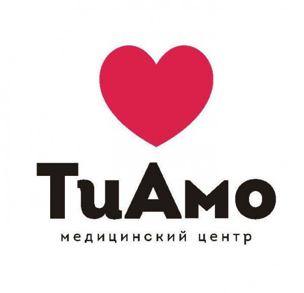ТиАмо, Салон красоты, Витебск