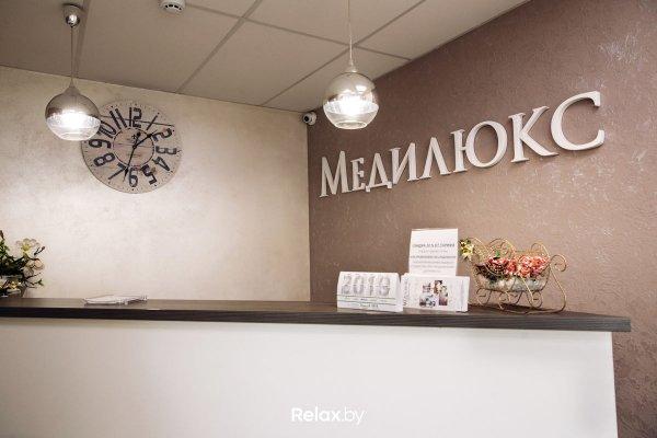 Медилюкс, Медцентр, клиника, Больница для взрослых, Витебск