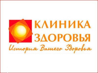 Клиника Здоровья, Медцентр, клиника, Медицинская лаборатория, Витебск