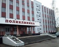 Company image - Поликлиника №1 г.Витебска