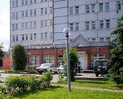 Company image -  Поликлиника №3 г.Витебска