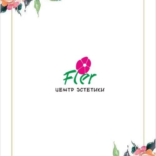 Центр эстетики Fler, Салон красоты, Ногтевая студия, Косметология, Фитнес-клуб, Спа-салон, Оздоровительный центр, Витебск