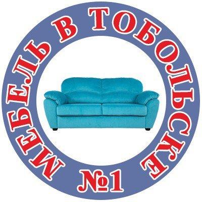 Магазин мягкой и корпусной мебели, ,  Тобольск