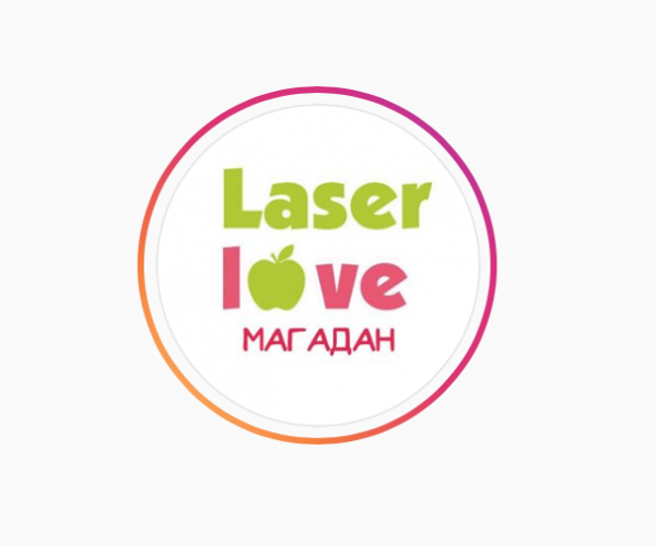 Laser love, Услуги красоты,  Магадан