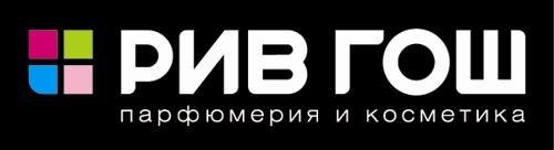 Рив Гош,Магазин парфюмерии и косметики,Красноярск