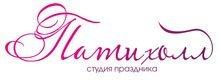 Патихолл, студия детских праздников,  Иркутск