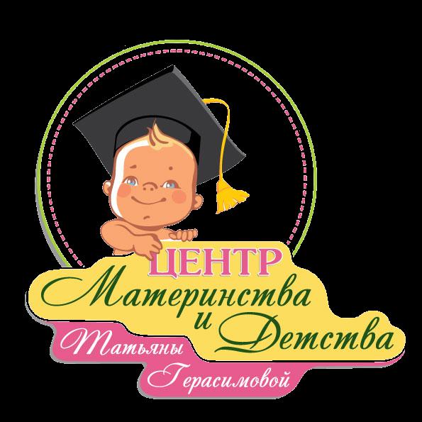 Центр Материнства и Детства, Иркутское региональное общественное учреждение дополнительного образования,  Иркутск