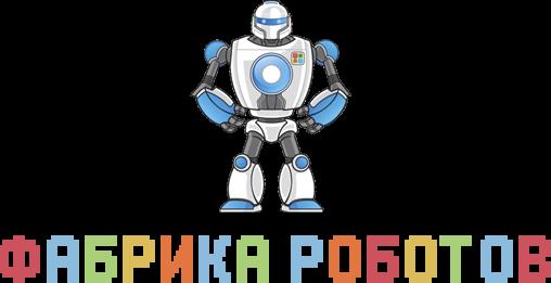 Робот+, фонд интеллектуального развития детей и подростков,  Иркутск