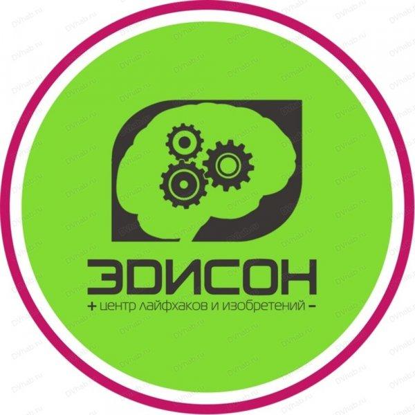 Эдисон, центр лайфхаков и изобретений,  Иркутск