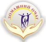 ГБУ Центр социальной помощи семьи и детям Домашний очаг, детское учреждение, Надым