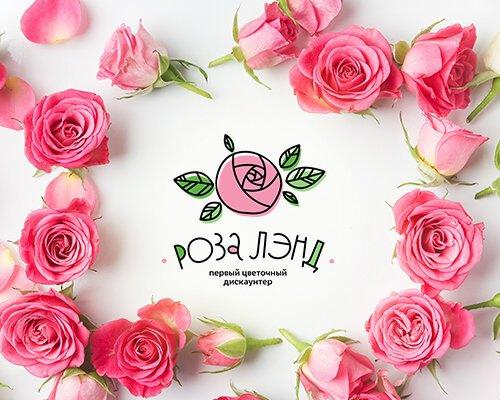Роза Лэнд, Магазин цветов, Детские игрушки и игры, Доставка цветов и букетов, Надым