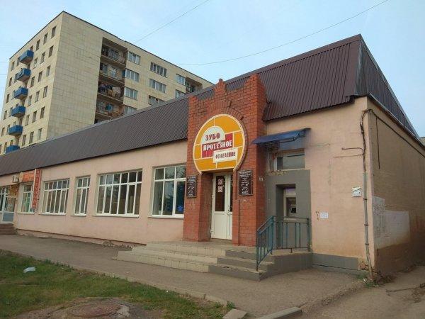 Зубопротезное отделение, Стоматологическая клиника,  Октябрьский