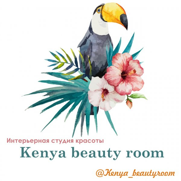 Kenya Beauty room, , Барнаул