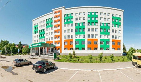 Городская поликлиника №3, , Альметьевск