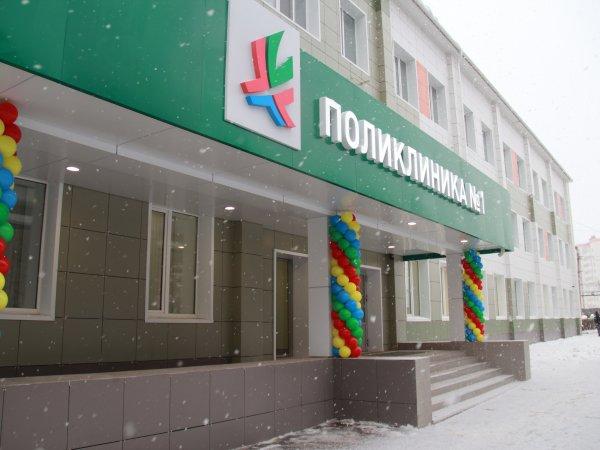 Поликлиника №1, Альметьевская центральная районная больница, Альметьевск