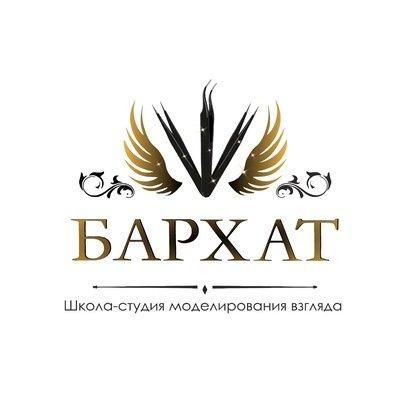 Бархат, школа-студия, Альметьевск