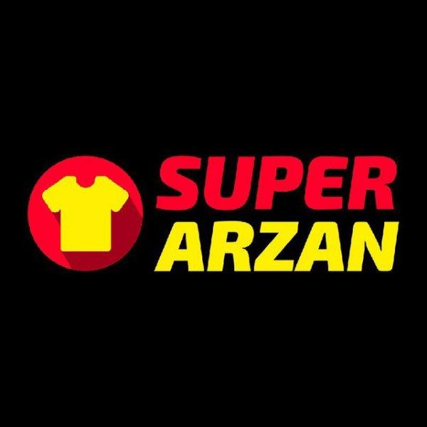 Super Arzan, Магазин одежды ,  Талгар