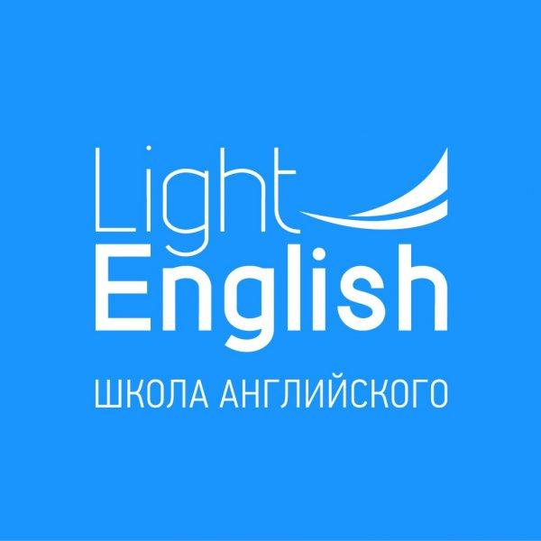 Light English, Курсы иностранных языков, Курсы и мастер-классы, Услуги репетиторов, Витебск