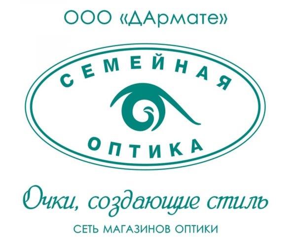 Семейная оптика, Контактные линзы, Медцентр, клиника, Салон оптики, Витебск