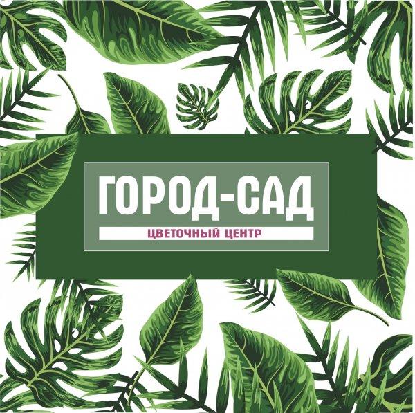 Company image - Город-сад