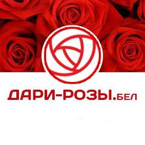 Company image - Дари-розы. бел